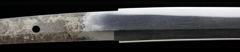 固山宗次の刀・5差表