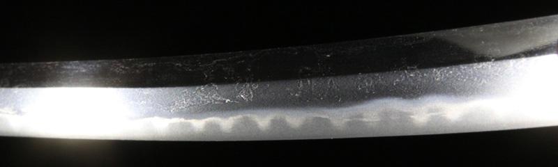 上総介兼重の刀・6差表側刃紋