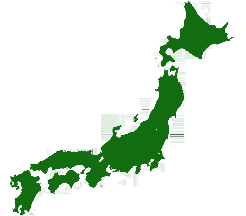 日本全国へ配達致します