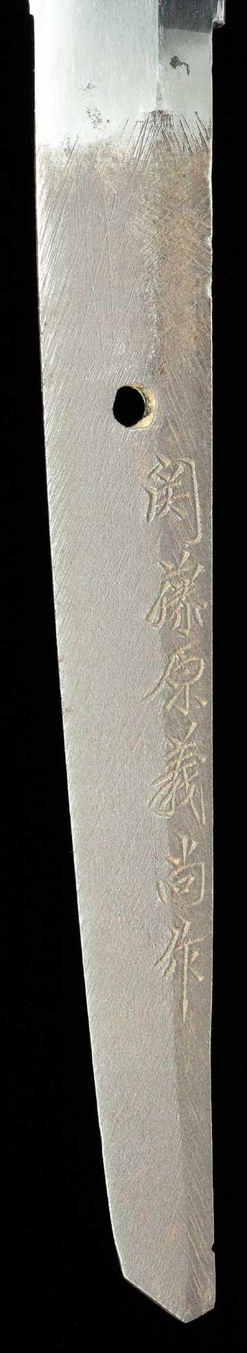 義尚刀の中心写真