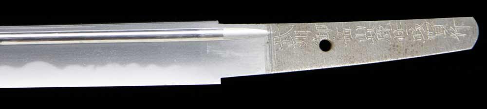 刀身表拡大2