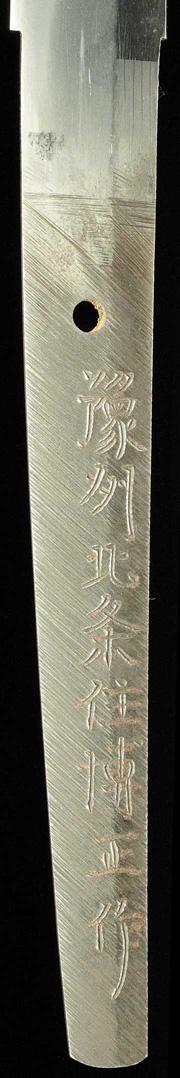 博正刀の中心写真