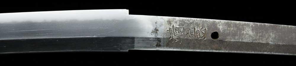 日本刀・靖憲の刀身表拡大4