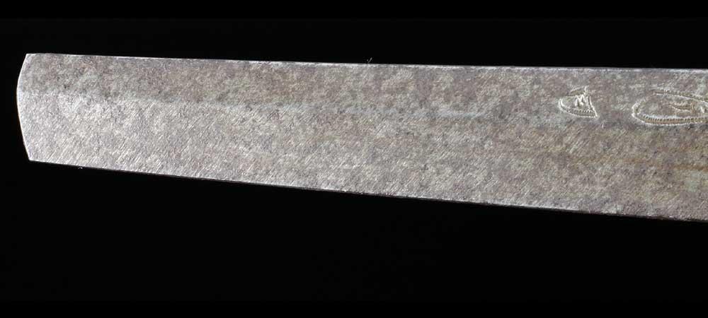 日本刀・二唐義信の刀身裏拡大9