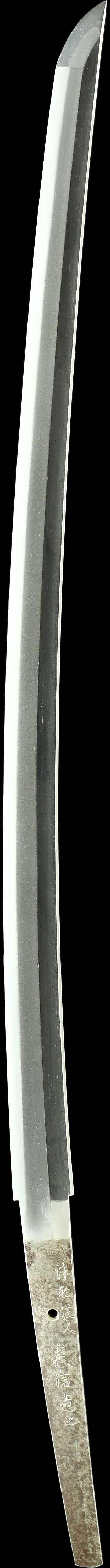 日本刀・二唐義信の刀身縦表全景