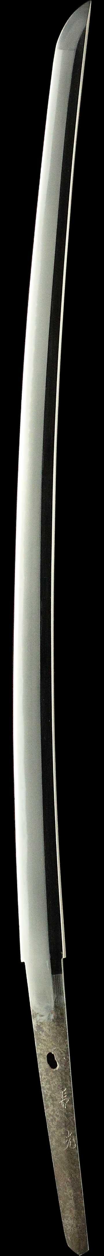 長光の刀身縦表全景