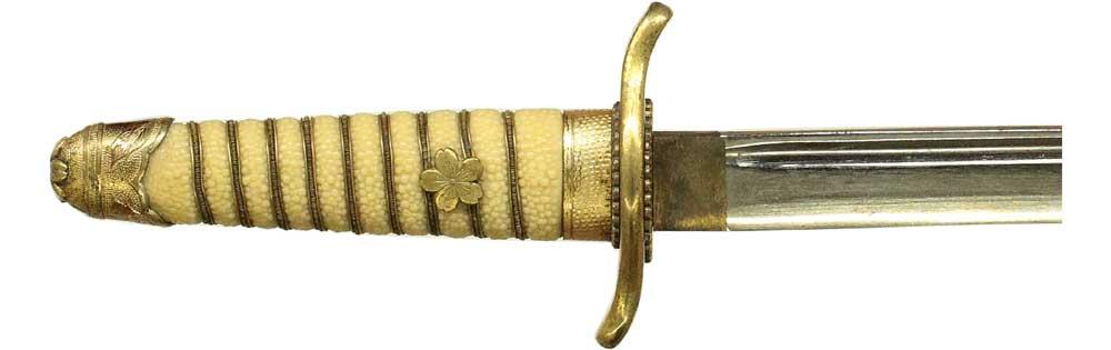 海軍短剣刀身表