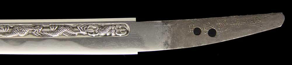日本刀・平安城吉房の刀身表拡大2