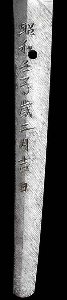 刀身表拡大5