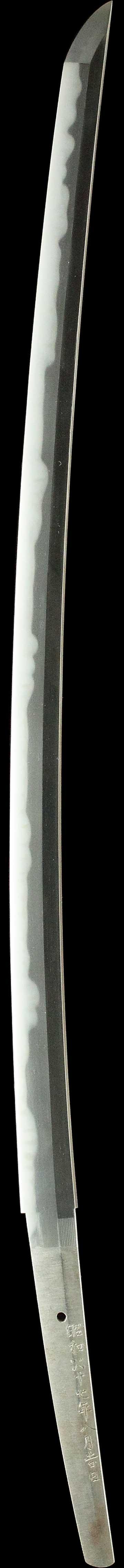 小沢正寿の刀身縦表全景